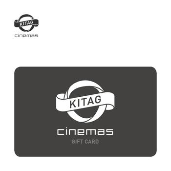 KITAG CINEMAS Gift card